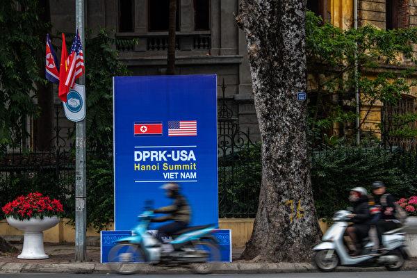 川普和金正恩的第二次會面本週將會在越南河內舉行。(Carl Court/Getty Images)
