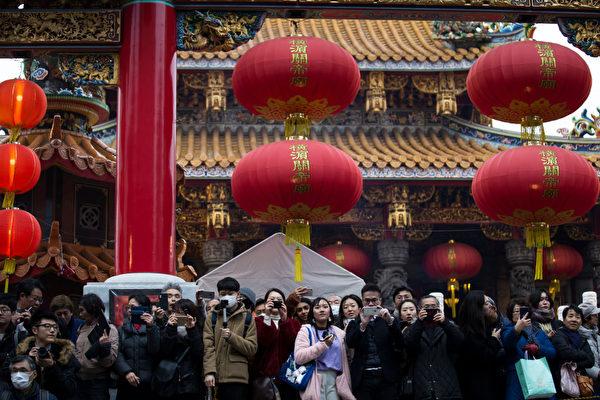 2月5日,日本横浜市唐人街华人庆新年。(Tomohiro Ohsumi/Getty Images)