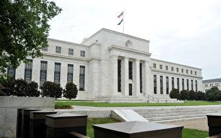 美联储年内结束缩表 不确定加息 美股涨
