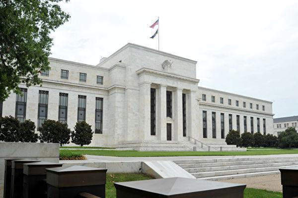 美聯儲年內結束縮表 不確定加息 美股漲