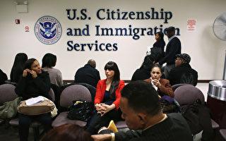 美移民局完成草案 将废H-1B配偶工作规定