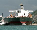 美国限制外国实体和委内瑞拉做石油交易