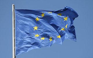 欧洲议会通过三项对台友善法案 台外交部感谢