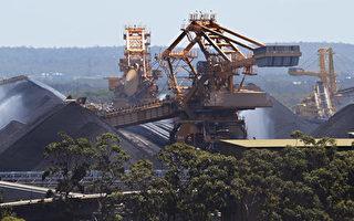 消息:大连港禁止澳煤进口 澳中关系趋紧张
