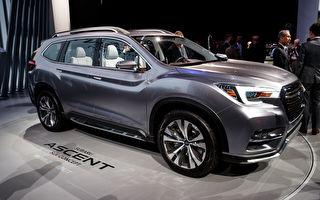 消費者報告最佳汽車品牌排名 斯巴魯居首