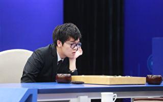 大陆围棋选手柯洁