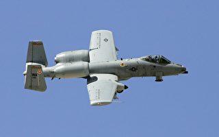 美A-10攻击机强悍 中弹几百次仍安全返航