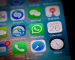 阿里巴巴學習強國App
