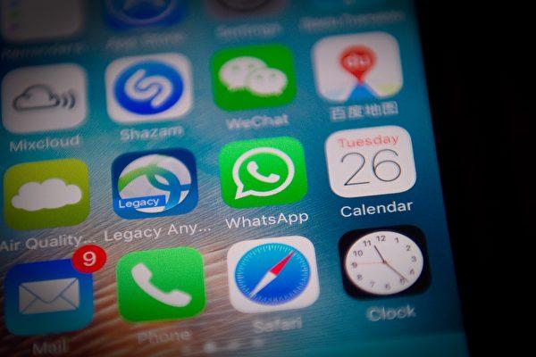 阿里巴巴学习强国App