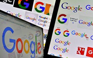 门庭冷落 谷歌4月2日关闭Google+