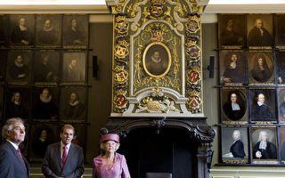 荷兰最古老学府莱顿大学将关闭孔子学院