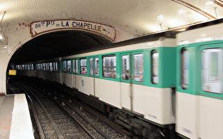 3天2起 巴黎地鐵再現酸性液體傷人事件