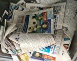 報導孟晚舟真相,觸及中共痛處。大溫哥華地區列治文市的Lansdowne和Aberdeen天車站,中文大紀元報紙多次被撕毀,並丟棄在報箱中。圖為2018年12月17日,中文大紀元報紙被撕毀並丟棄在報箱中。(大紀元資料圖片)