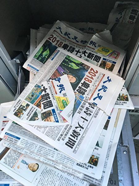 列治文的Lansdowne和Aberdeen天車站,中文大紀元報紙多次被撕毀,並丟棄在報箱中。(大紀元資料圖片)