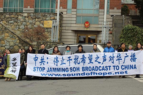 希望之聲支持者集會 籲泰國政府釋放蔣永新