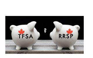 TFSA账户可以钱生钱 四成加人不懂