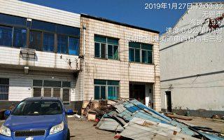 江蘇女訪民被非法拘禁105天 遭虐待險喪命