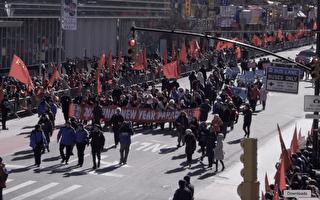 組圖:中共滲透美國 紅旗占領法拉盛內幕