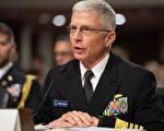 美上将:美军准备好保护在委内瑞拉外交官