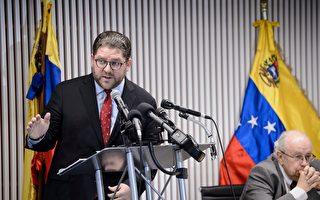 十一名在美委内瑞拉外交官投诚瓜伊多