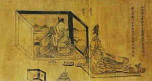 【徵文】蘭音:傳統社會中妻子的真實地位