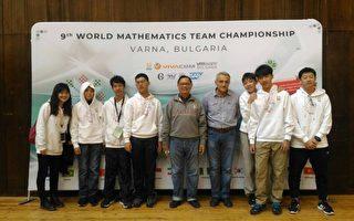 獲國際三大數理競賽獎  竹市10位學生受表揚