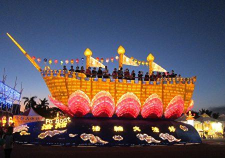 """台湾灯会30周年,矗立于法轮大法灯区宏伟壮观、金碧辉煌的""""法船""""花灯,吸引许多国内外游客驻足拍照,连日来已有2万多名民众登上""""法船""""体验祥和美好的殊胜场景。"""
