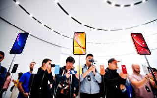 iPhone賣不動 蘋果出招救業績