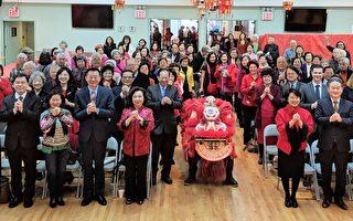 纽约台湾会馆团拜迎新春 派红包啖长年菜