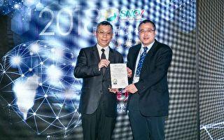 台大醫院新竹分院  手術團隊獲國家品質標章