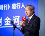台湾大选后吸睛点 谢金河:政界将世代交替