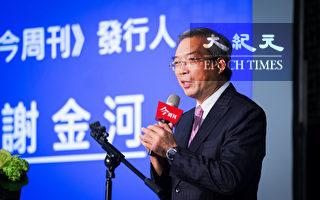台電子五哥中國收益降溫 謝金河:風光不再