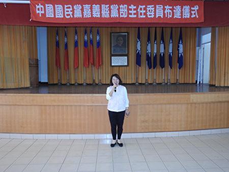 嘉義市長黃敏惠(如圖)在佈達典禮中致詞。