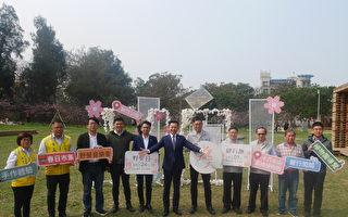 百年新竹公園櫻花開了 賞花野餐品茗正當時