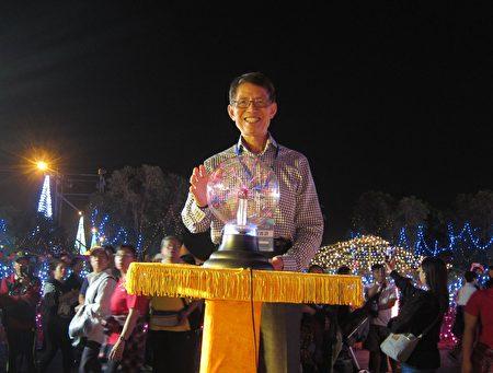 雪梨大学建筑学院前院长、雪梨歌剧院的设计者吴廷光,27日特别前来主持法轮大法灯区点灯仪式。