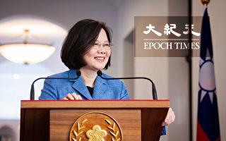 表态竞选连任 蔡英文:让世代台湾人有自由意志选择