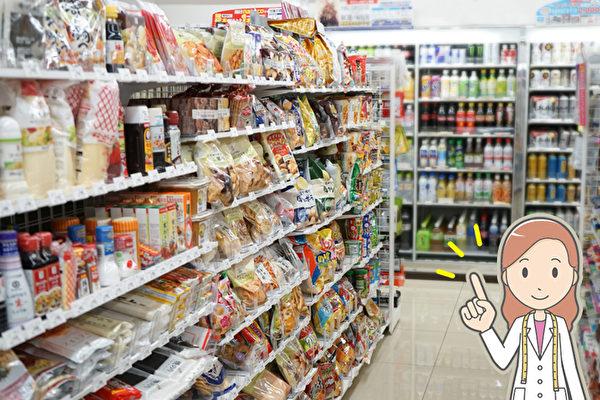 外食族也可以轻松吃饱又减肥,在便利超商里有一些不错的帮助减重的食物。