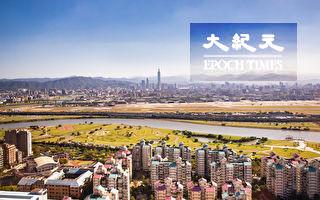 展望台灣房市 顏炳立:2022年止跌回升