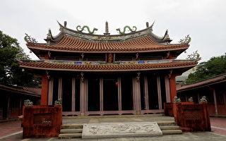 【慢游台南古城-2】进孔庙学礼行义 游百货入百年商城