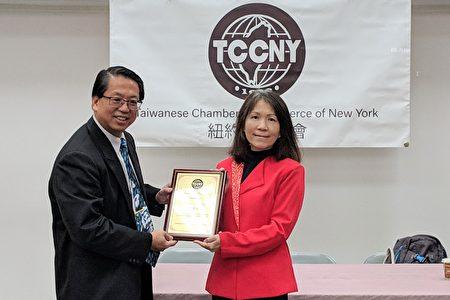 纽约台湾商会会长江明信(左)向SBA经济发展专员郭曼丽(右)颁发感谢状。