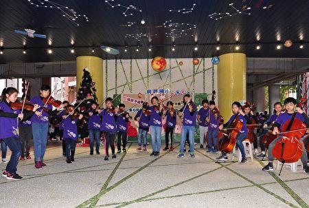興隆國小弦樂團演奏歡慶開學日