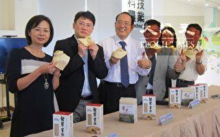 屏科大開發益生菌發芽米  節水增產營養高