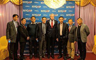 華爾街華裔精英:愛美國支持川普