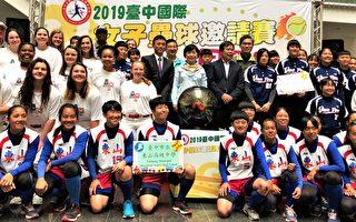 台中國際女壘賽開打 美日韓同台較勁