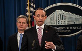 美副司法部长3月离任 继任人本周公布