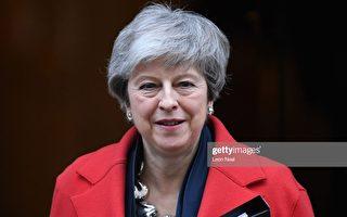 英相同意延期脱欧 反对党推动二次公投