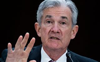 美联储主席杰洛姆·鲍威尔(Jerome Powell)2月26日在参议院做半年度货币政策报告。(Tom Williams/GettyImage)