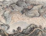 清石濤《遊張公洞之圖》