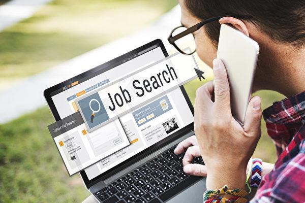 加拿大统计局数据显示,全国失业率达到43年最低点,但还有许多人找不到工作。(Shutterstock)