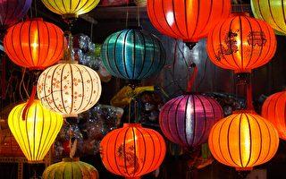 高天韵:灯火中的元宵节